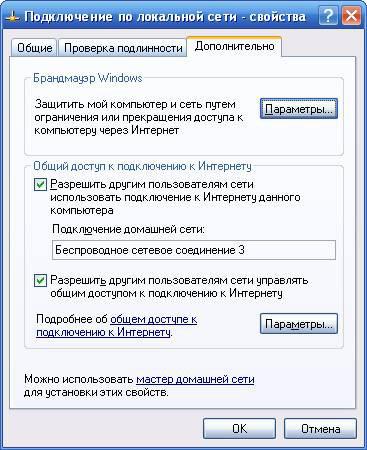 1_image031.jpg