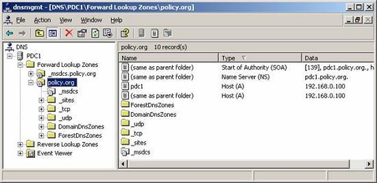 Записи DNS для первых компьютеров в вашем домене Active Directory domain