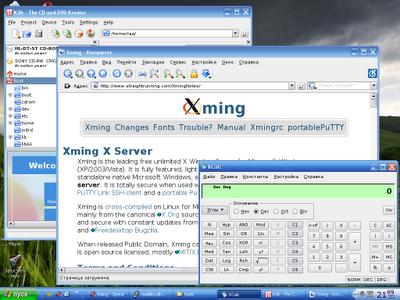 xming1.PNG