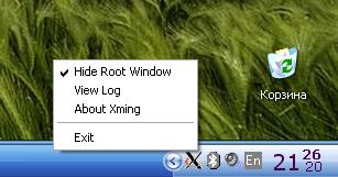 xming7.PNG