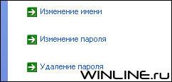 xp-password-22.jpg
