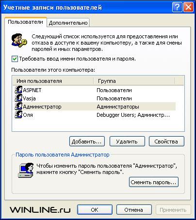 xp-password-4.jpg