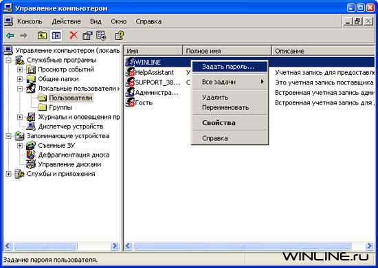 xp-password-51.jpg