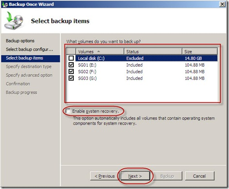 exchange2007-sp2-backup-8.jpg