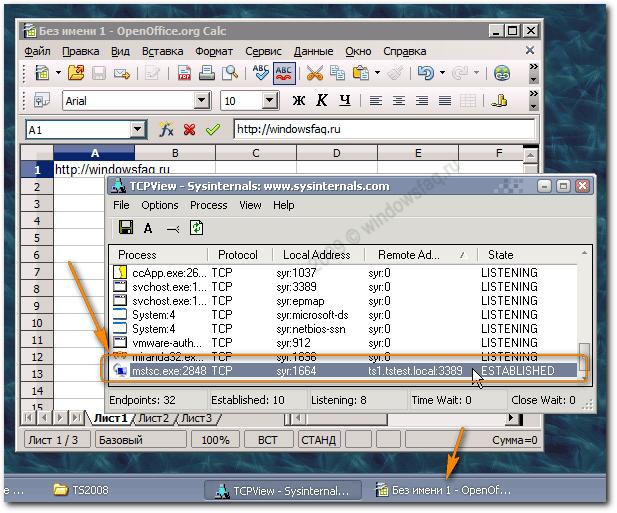 terminal_windows-_server_2008_11.png