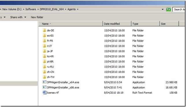 dpm_2010_manual_deploy_agent_2
