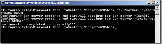 dpm_2010_manual_deploy_agent_5