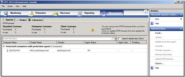 dpm_2010_manual_deploy_agent_7
