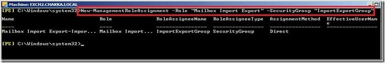 exchange2010sp1_export_import_2