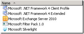 exchange2010_edge_backup_3