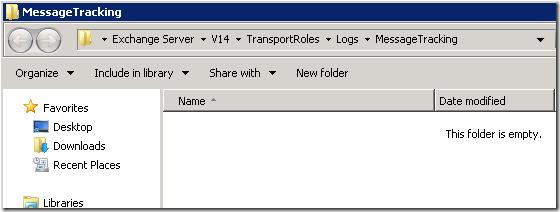 exchange2010_hub_backup_5
