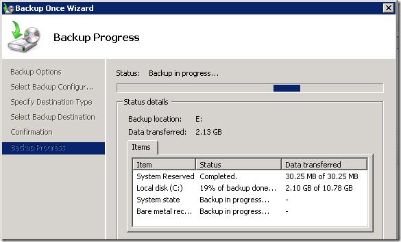 exchange2010_hub_backup_6