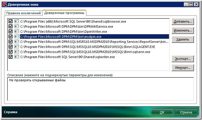 dpm_instal_9