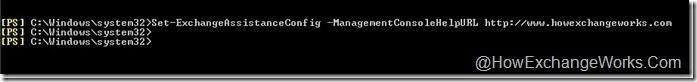 Exchange-Assistance-Config-Default_2