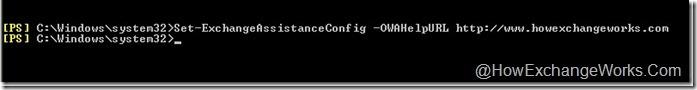 Exchange-Assistance-Config-Default_4