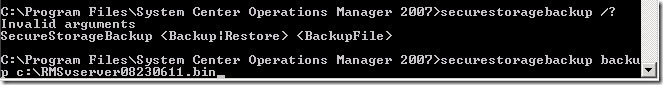 scom_backup_encryption_9