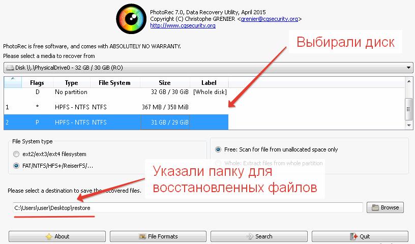 CRYPTED000007 ДЕШИФРАТОР СКАЧАТЬ БЕСПЛАТНО