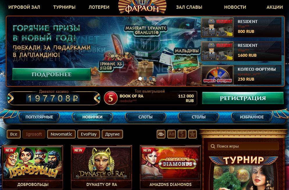 Официальный сайт казино онлайн-лучшее место для игры на